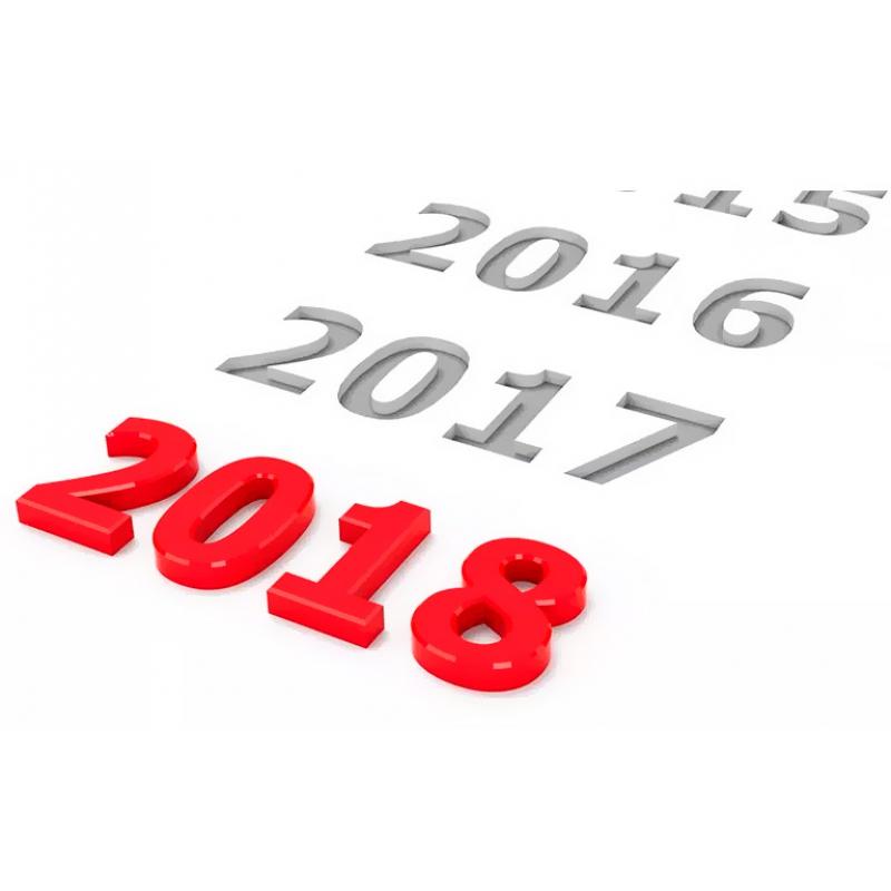 Календари прошлых лет
